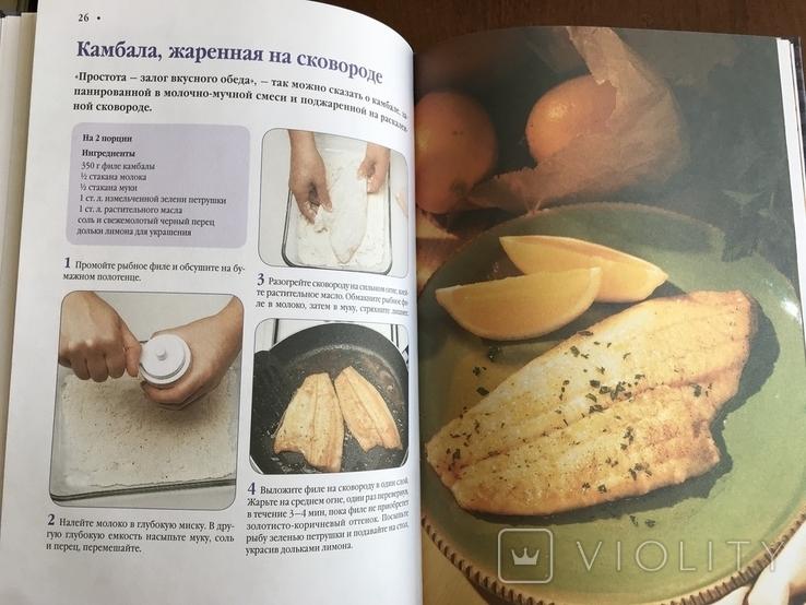 2015 Кулинария Рецепты, фото №2