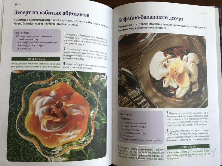 2015 Кулинария Рецепты, фото №13