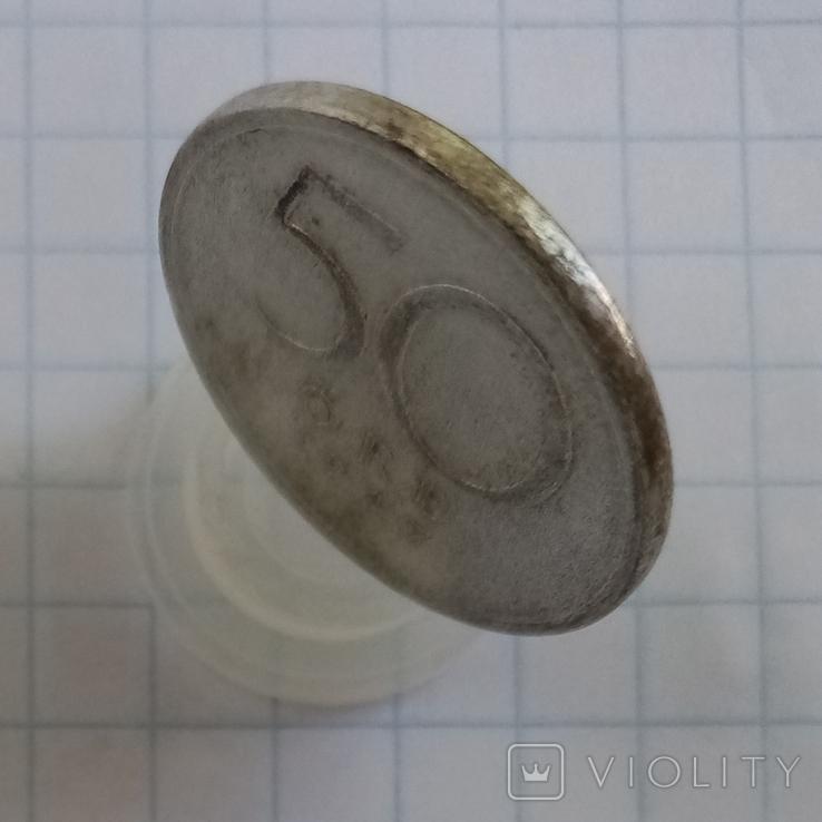 50 эре 1947г Швеция серебро, фото №4
