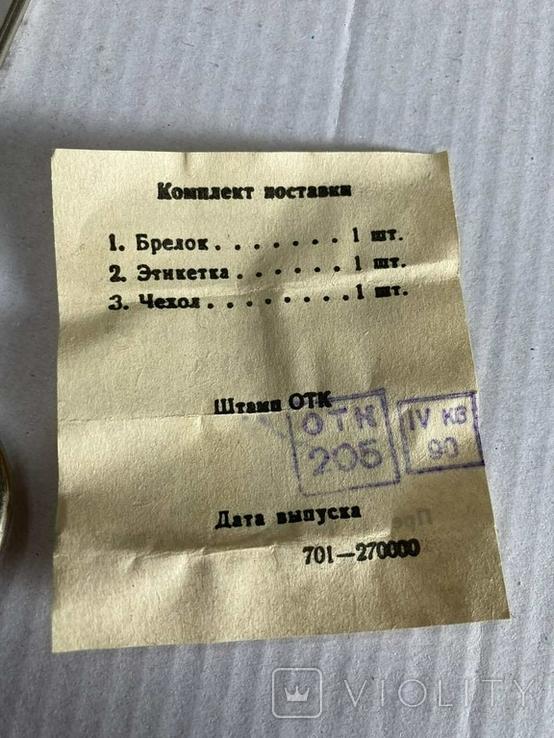 Брелок-термометр СССР№5, фото №3