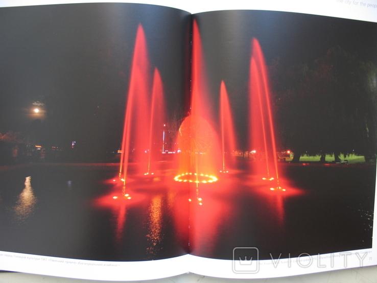 """Кривий Рiг"" фотоальбом, 2011 год, тираж 2 000, фото №12"