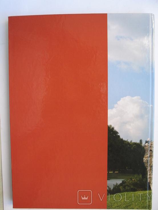 """Кривий Рiг"" фотоальбом, 2011 год, тираж 2 000, фото №13"