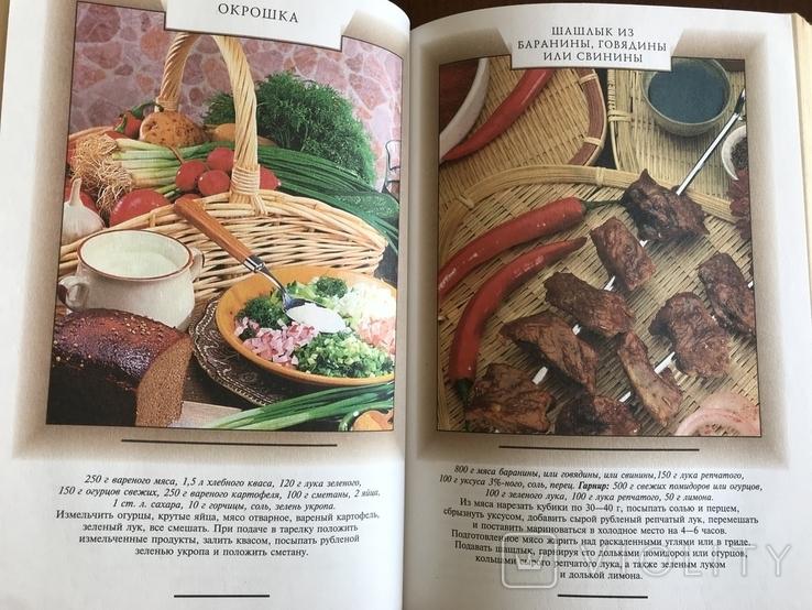 2001 Рецепты блюд для пикника, фото №2