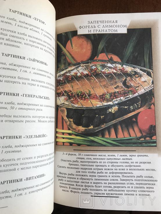 2001 Рецепты блюд для пикника, фото №9