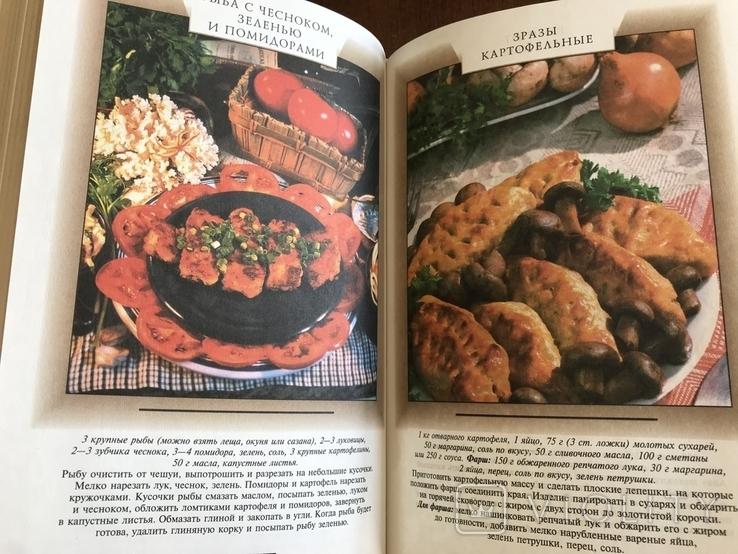 2001 Рецепты блюд для пикника, фото №10