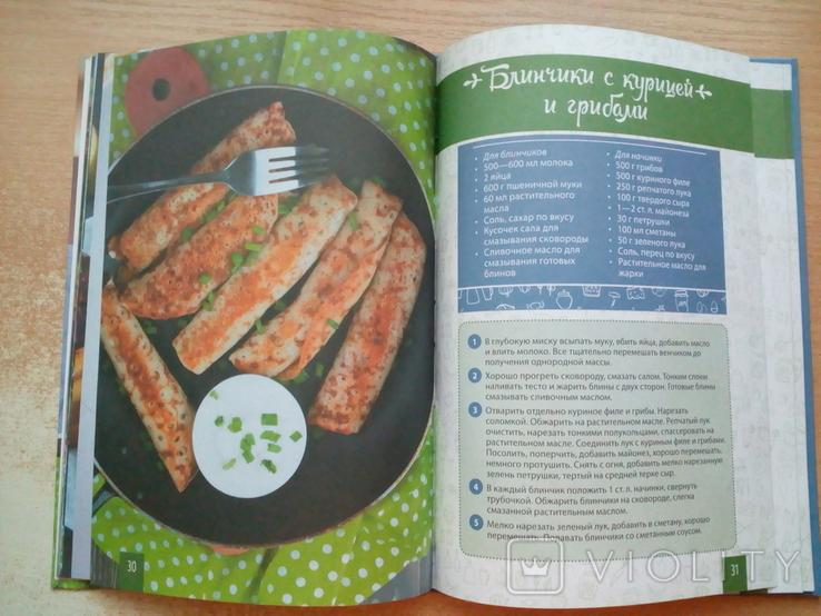 """Блюда из курицы""., фото №9"