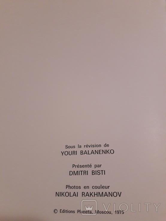 Книга фотоальбом Москва на английском языке, фото №3