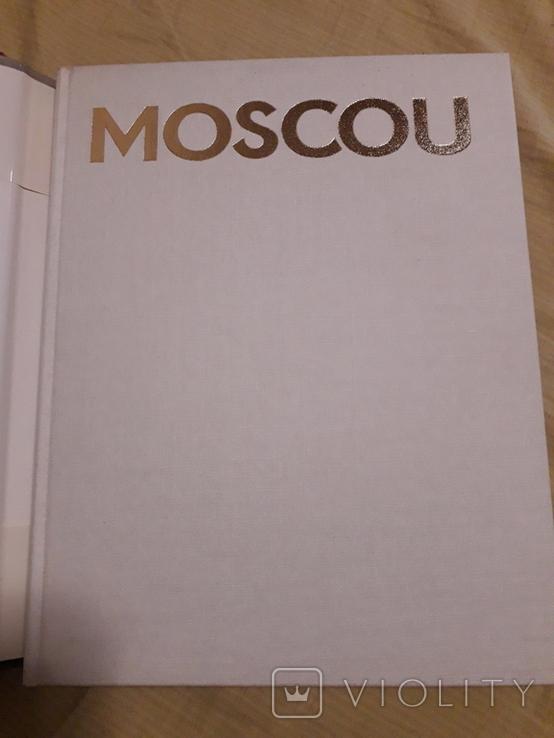 Книга фотоальбом Москва на английском языке, фото №5