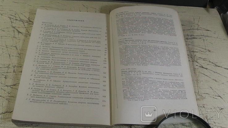 Биохимические основы коньячного производства., фото №8
