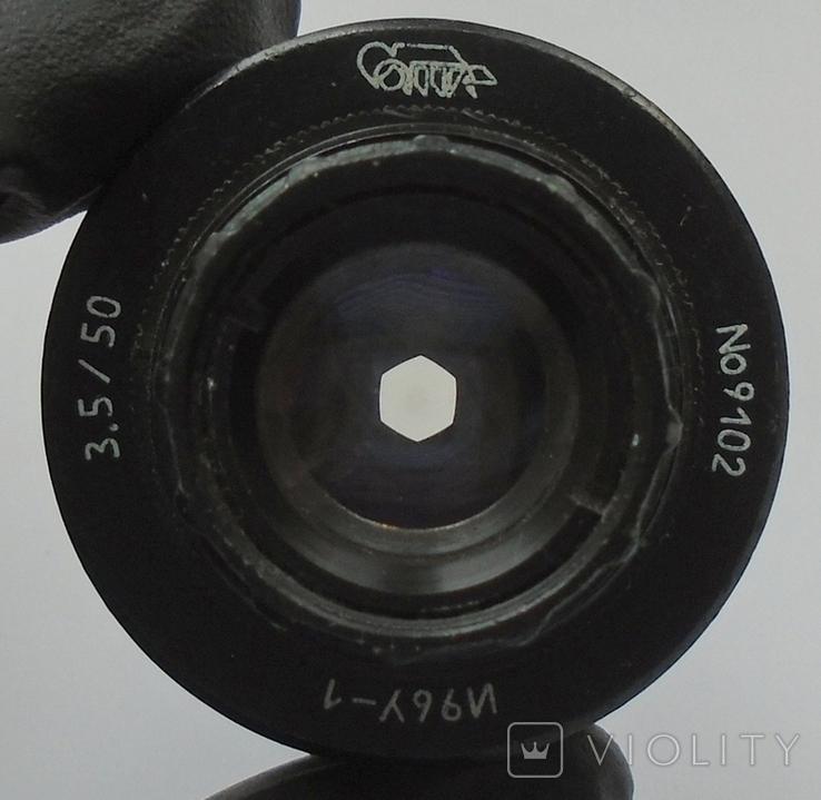 Индустар 96 У-1, фото №5