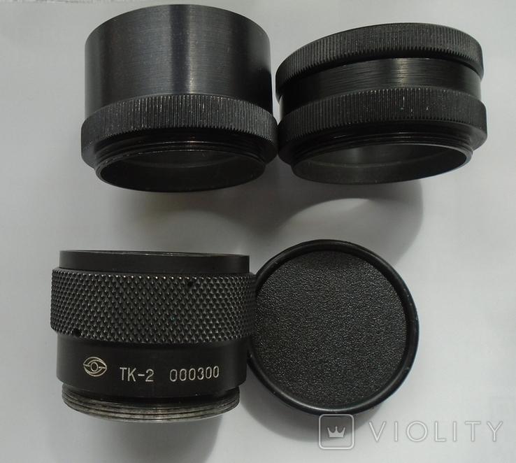 ТК-2 номер 000300 + кольца., фото №12