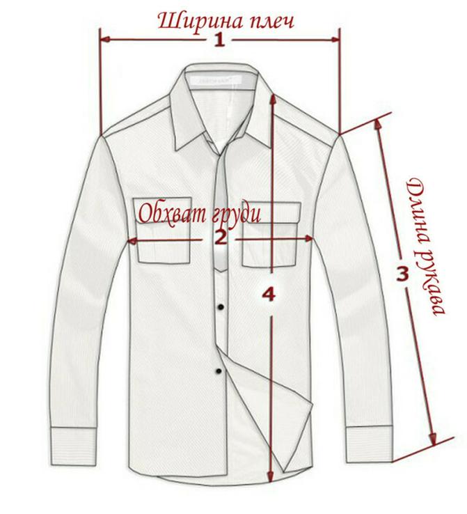 Тёплая мужская куртка BASIC LINE на меху. Лот 342, фото №8