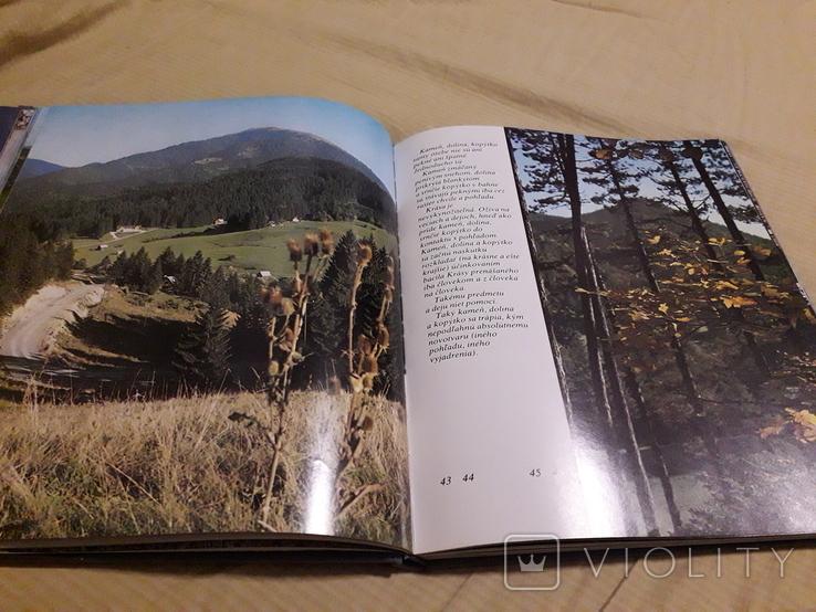 Turiec (Турец) фотоальбом с текстом на чешском, русском и английском языках 1977г, фото №6