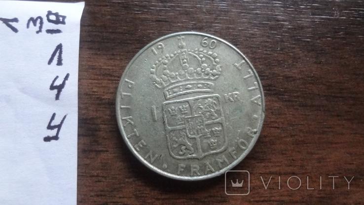 1 крона 1960 Швеция серебро (Л.4.5), фото №4