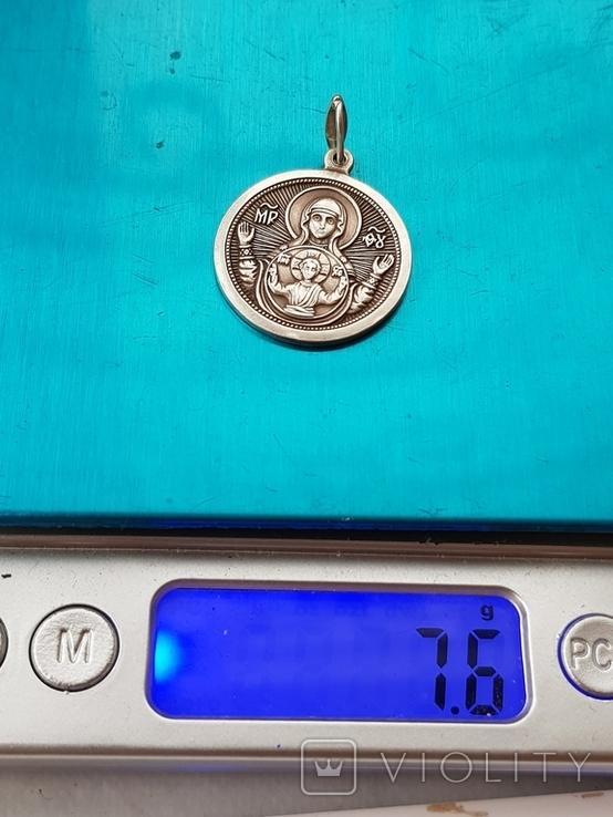 Серебряная ладанка 925, фото №7