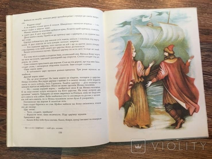 Русские народные сказки на украинском языке, фото №6