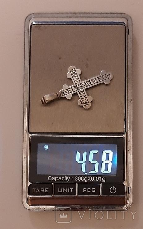Крест. Серебро 925, фото №4