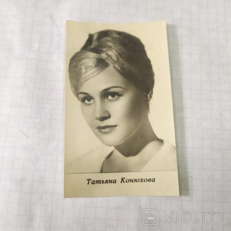 Фото актриса Татьяна Конюхова, фото №2