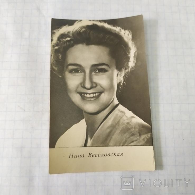 Фото актриса Нина Веселовская, фото №2