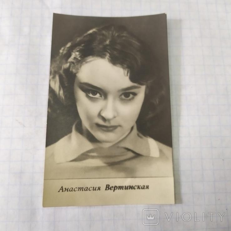 Фото актриса Анастасия Вертинская, фото №2