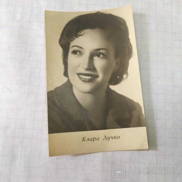 Фото актриса Клара Лучко, фото №2