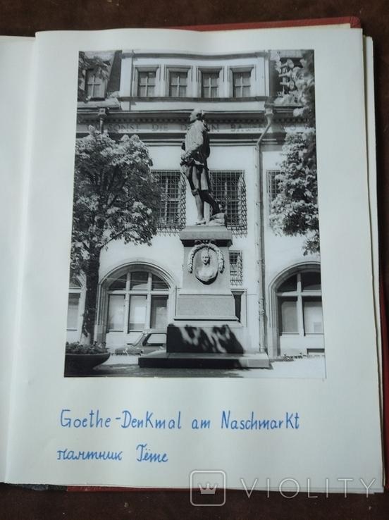 Альбом самодельный с видами Лейпцига 70-е годы, фото №7