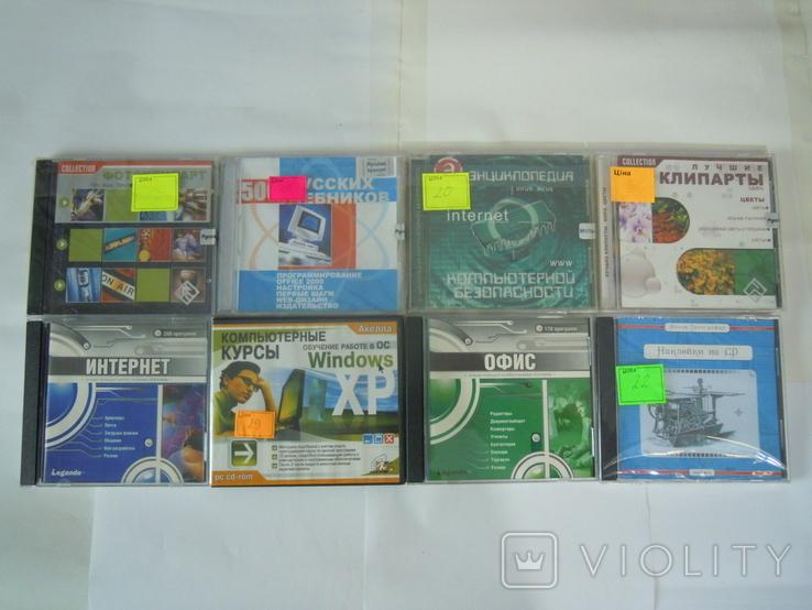 CD диски 8 шт компютери інтернет, фото №2