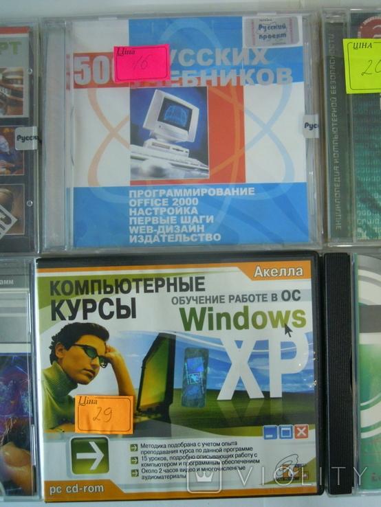 CD диски 8 шт компютери інтернет, фото №4