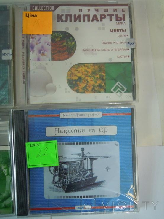 CD диски 8 шт компютери інтернет, фото №6