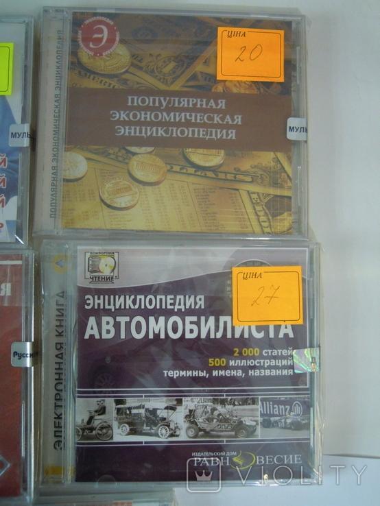 CD диски 11 шт різне, фото №6