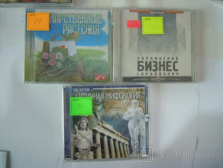 CD диски 11 шт різне, фото №7