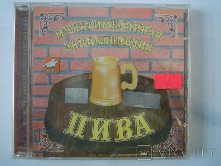 CD диск Мультимедійна енциклопедія пива, фото №2