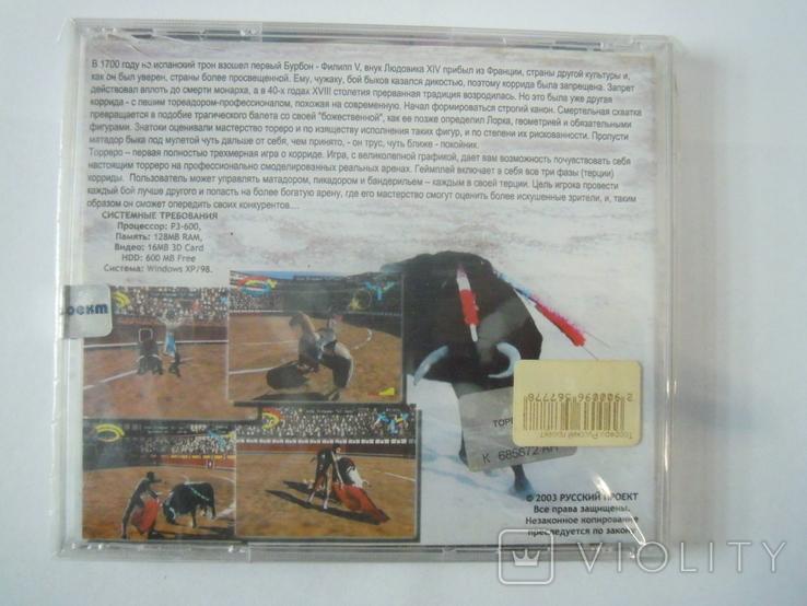 CD диск Торреро, фото №3