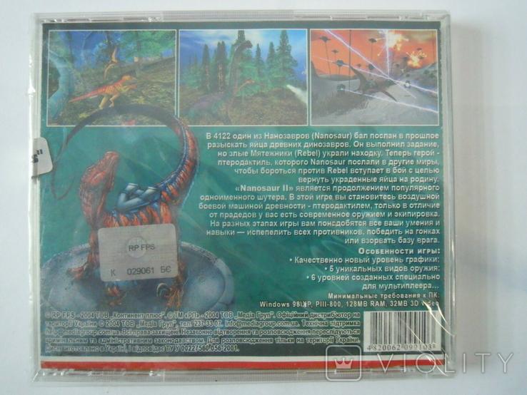 CD диск Nanozaur 2, фото №3