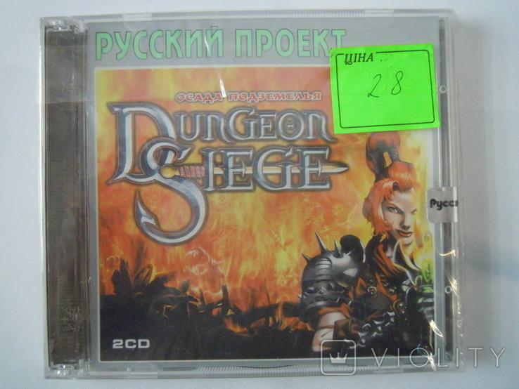 CD диск Осада подземелья, фото №2