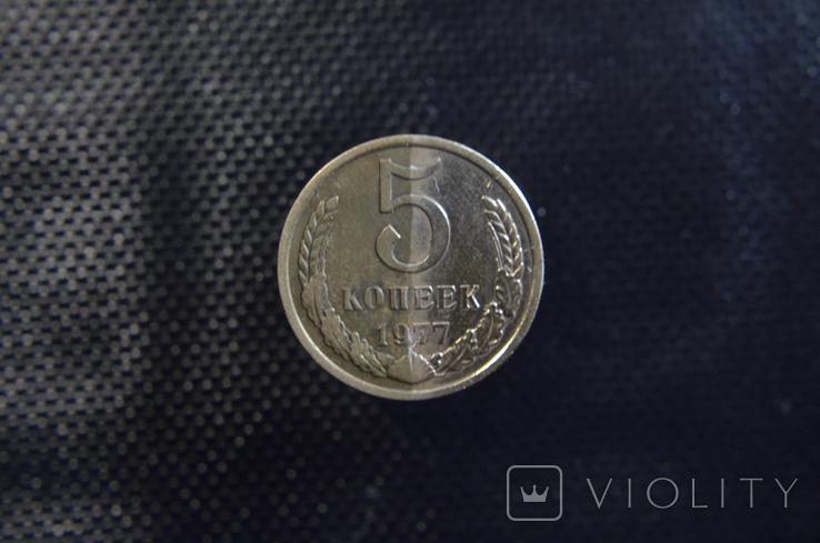 Засіб для хімічного полірування та очистки монет (відео використання) 100мл, фото №2