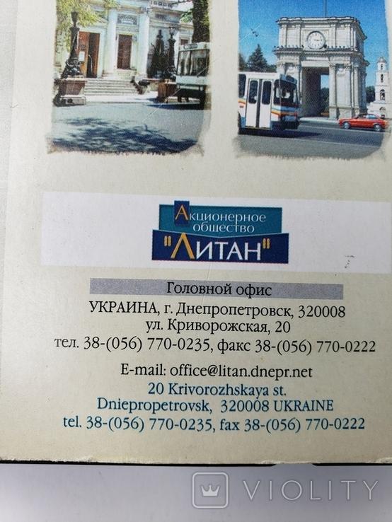 История одного троллейбуса, фото №4