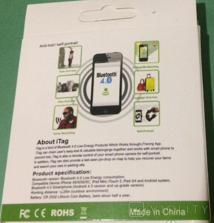 Поисковый Bluetooth маячок-брелок, фото №6