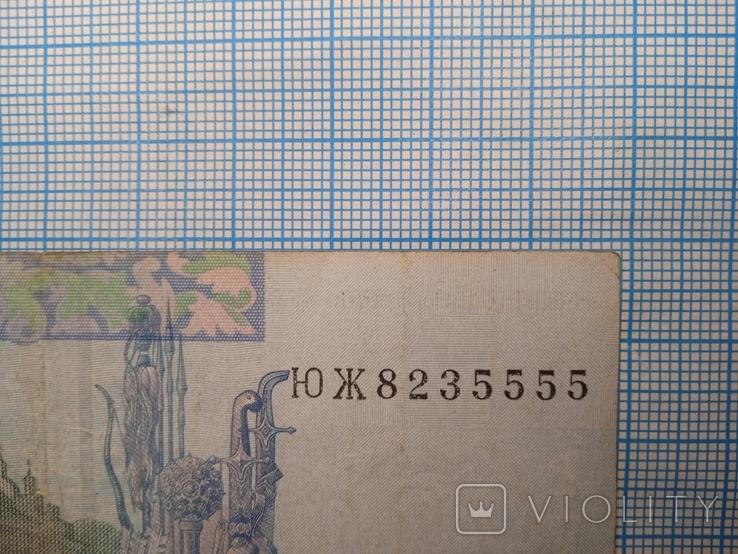 """2015г 5 гривень """" Красивая комбинация цифр четыре """"5"""" №ЮЖ 8235555, фото №7"""