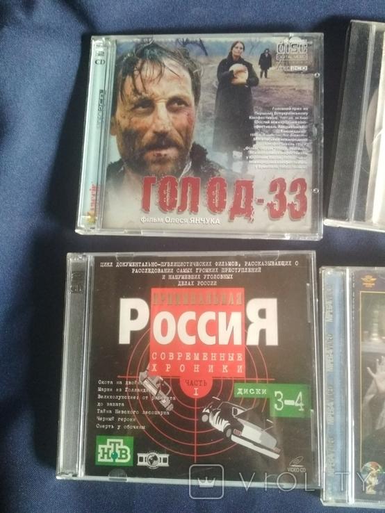 Видео СD с фильмами. Лот 2, фото №5