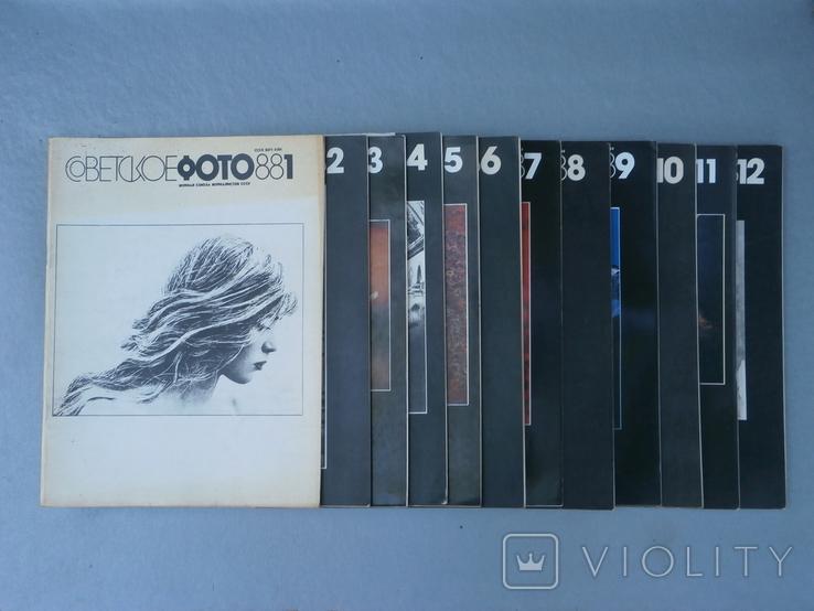 Журналы Советское фото 1988 год - 12 шт., фото №2