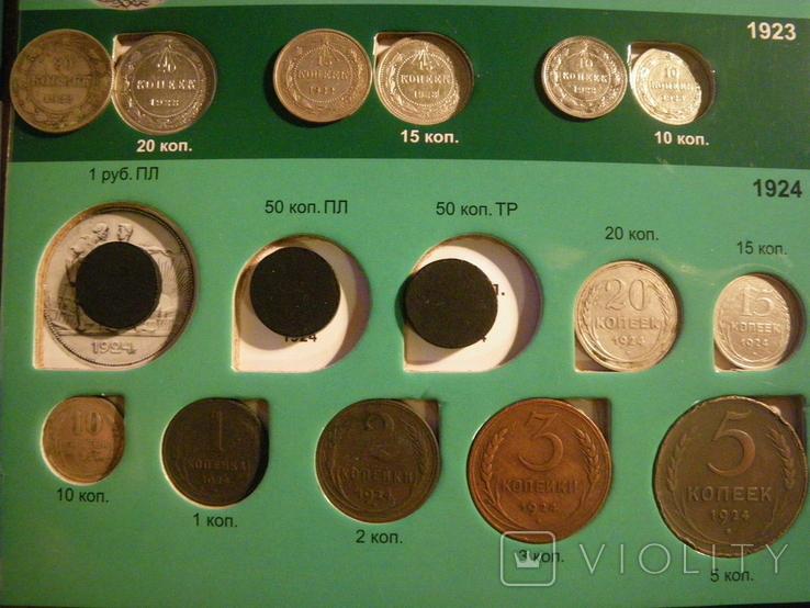 Коллекция монет 1922-57г. в двух альбомах 209 шт., фото №2