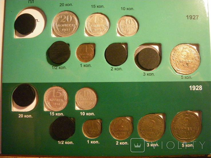 Коллекция монет 1922-57г. в двух альбомах 209 шт., фото №4