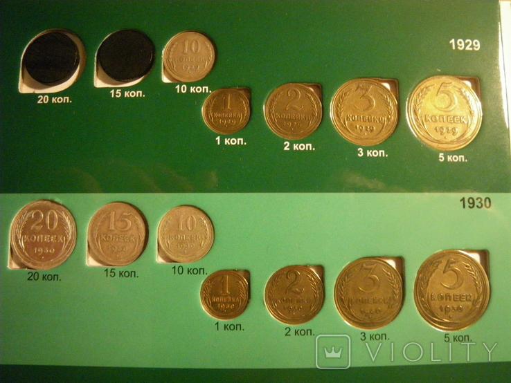 Коллекция монет 1922-57г. в двух альбомах 209 шт., фото №5