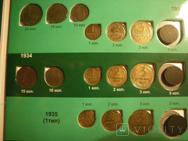 Коллекция монет 1922-57г. в двух альбомах 209 шт., фото №7