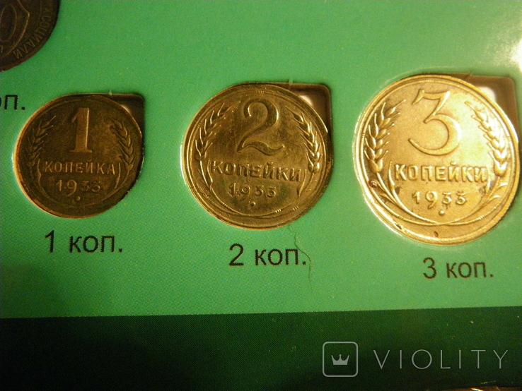 Коллекция монет 1922-57г. в двух альбомах 209 шт., фото №9