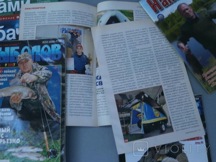 Журналы для рыбаков - 7 шт., фото №3