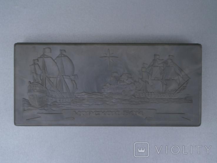 Морской Бой СССР - 2 шт., фото №5