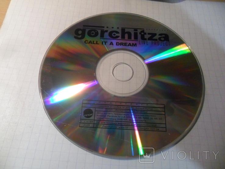 Диск  сингл Gorchitza-Call it a dream Песня Фото Интервью, фото №4