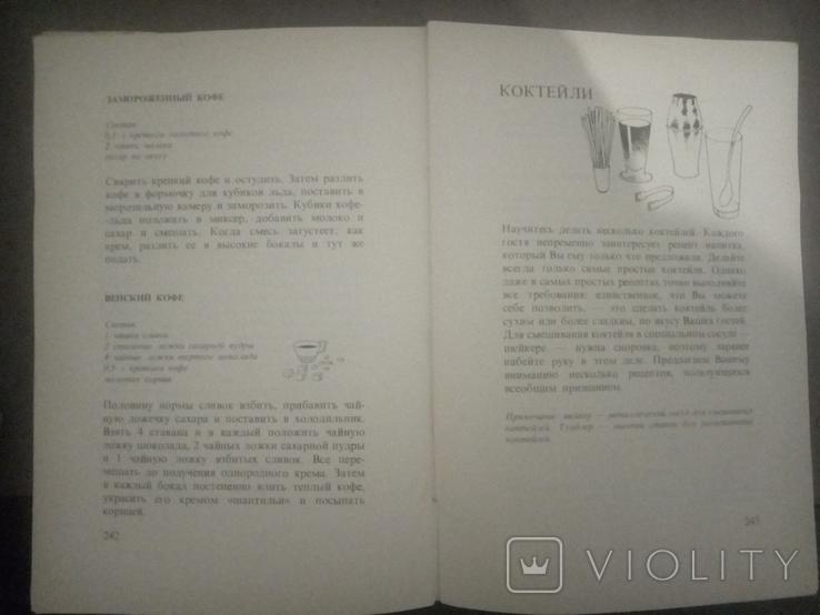 Мои любимые рецепты Карапанджа, фото №5